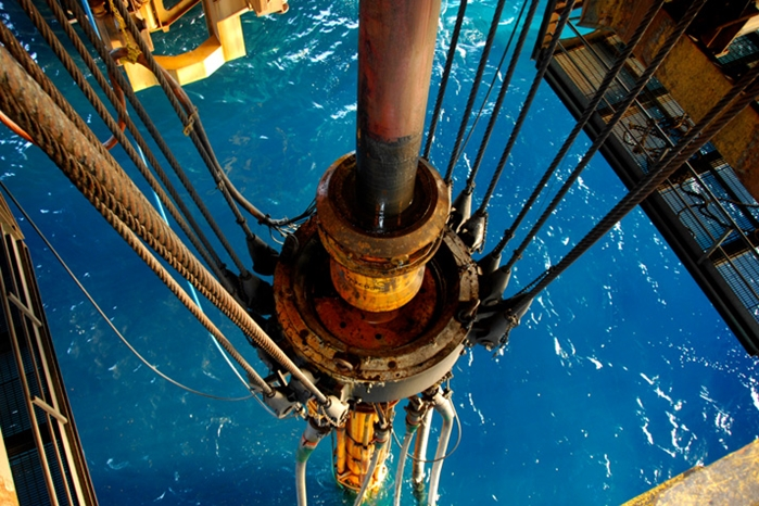Tullow Announces Carapa-1 Well Result
