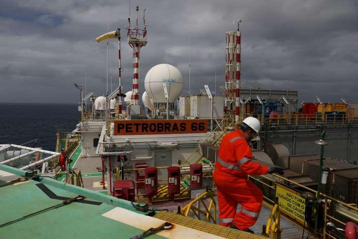 Petrobras Cuts Brazil Oil Output By 9pc