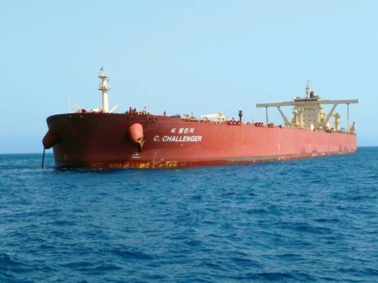 Wave Of Venezuelan Oil Stalled At Sea