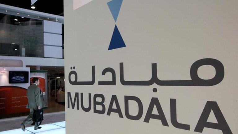 Mubadala Set For Talks With Petrobras For Bahia Refinery