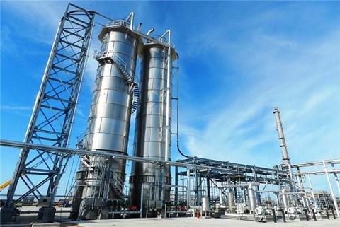 Braskem Completes Facility In La Porte, Texas