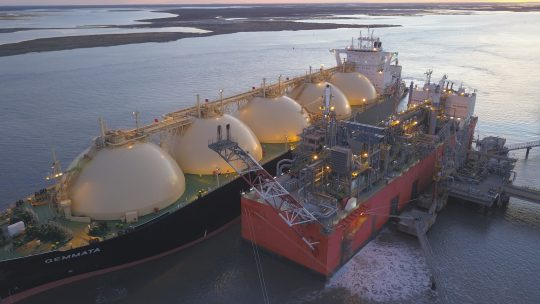 Plans For An Ecuadorian LNG Terminal