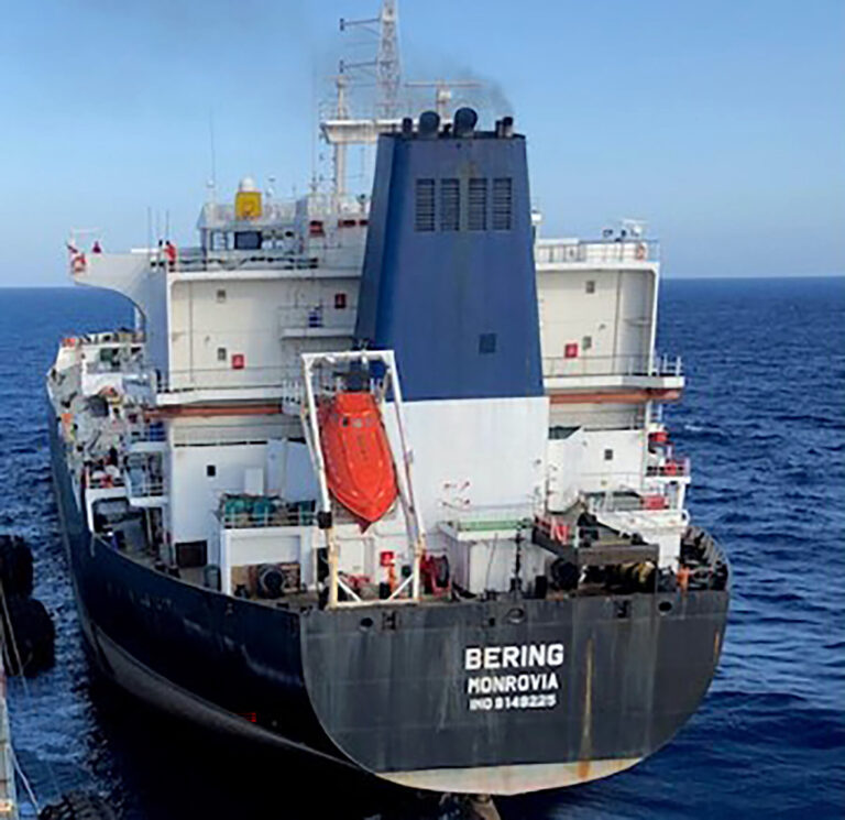 US Seizes Iranian Vessels Heading For Venezuela