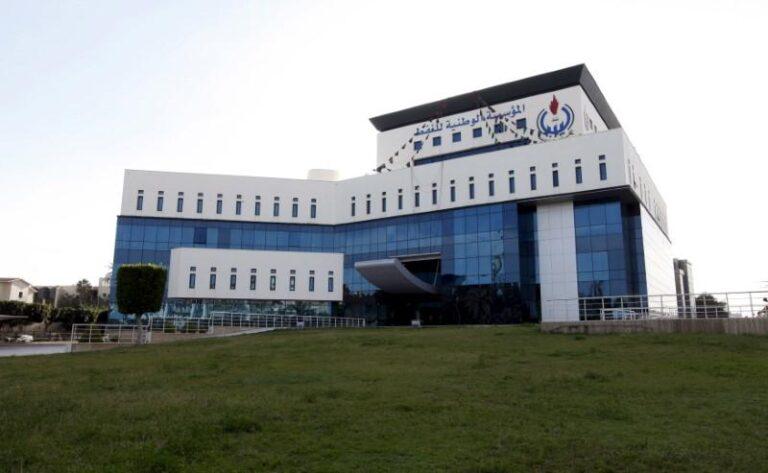 Libya Oil Units Halt Operations On Virus Spread