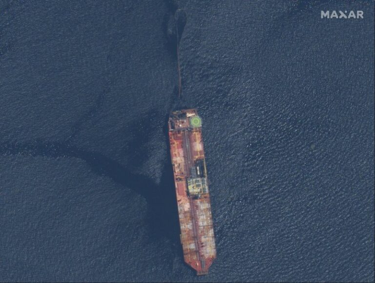 Damaged Venezuelan Oil Tanker Drawing Concern