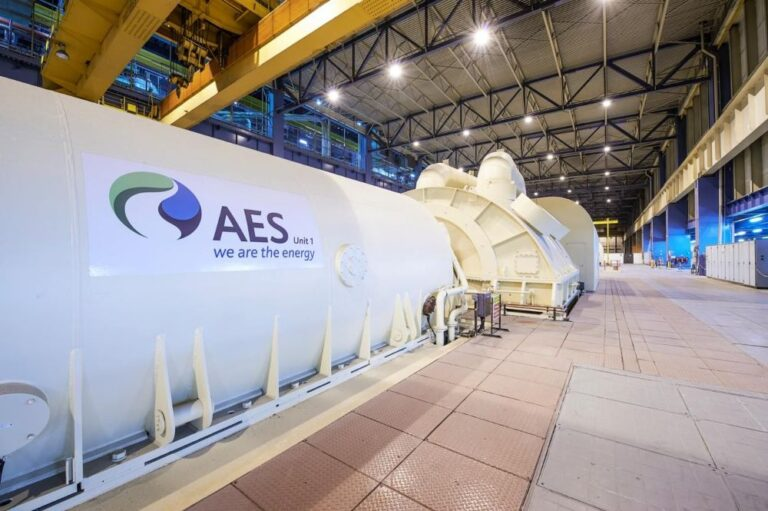 AES Attains Second Investment Grade Rating