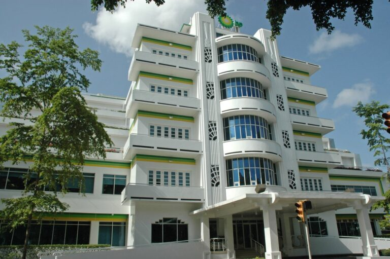 bpTT Says To Dismiss 149 Employees