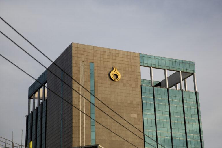 Ecuador, PTT Renegoitiate New Oil-For-Loan Deal