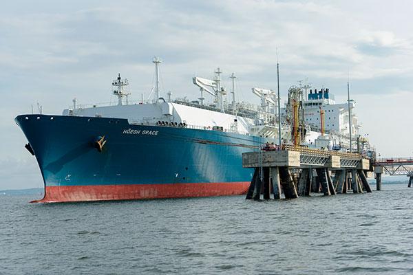 Höegh LNG Announces 2021 Meeting