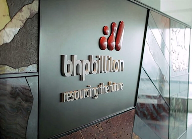 BHP Becomes Founding Member Of Maritime Decarbonisation Centre