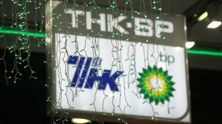 Rosneft And BP Complete TNK-BP PSA